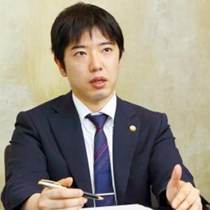 横浜野毛法律事務所 写真1