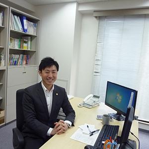 かなやま総合法律事務所 2