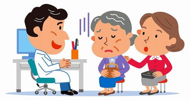 高齢者 認知症