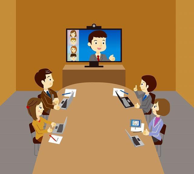 TV会議 テレビ会議
