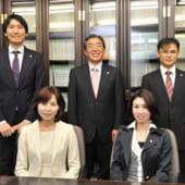 中山・辻・加藤法律事務所